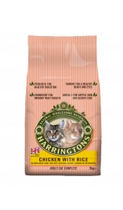 Chicken & Rice 2Kg